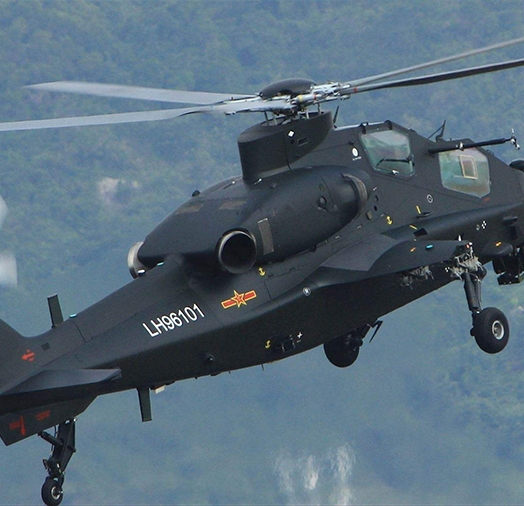 Precision spare parts for helicopter gunships