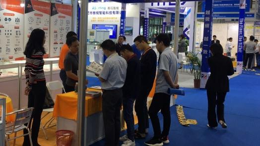 2019 shenzhen international powder metallurgy and cemented carbide exhibition opens